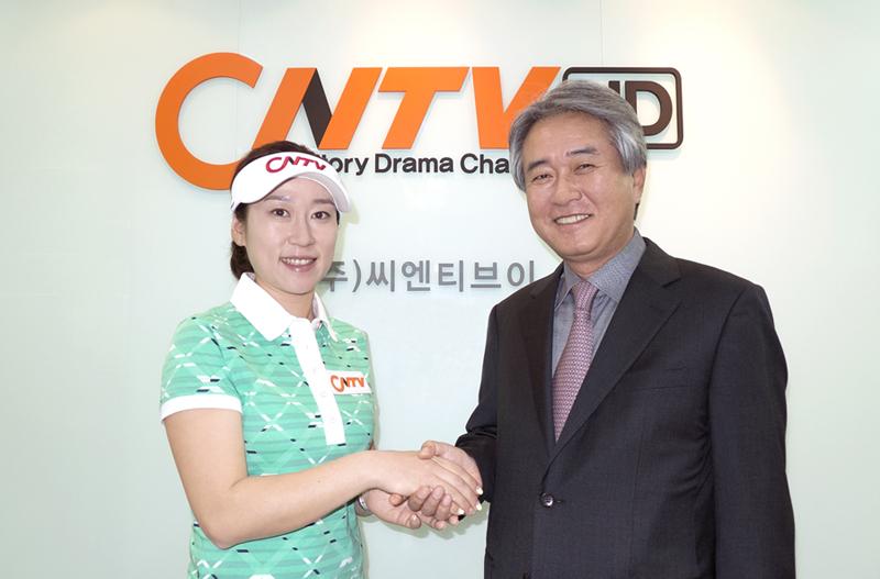 [보도자료(13.04.08)-사진]CNTV박성호대표와 박햇님선수.jpg